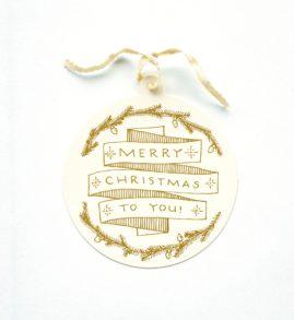 Merry Christmas To You Gift Tag